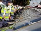 MP do reajuste para policiais e bombeiros do DF tem 74 emendas barradas