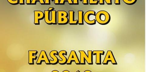 Convite: Reunião para a criação da comissão do Chamamento Público da FASSANTA 2018