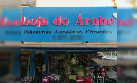 """PCDF investiga empresário que """"sumiu"""" sem pagar funcionárias"""