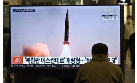 Coreia do Norte acusa ONU de 'dois pesos e duas medidas' sobre mísseis