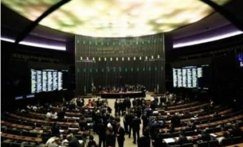 Câmara derruba quarentena para juízes, promotores, policiais e militares