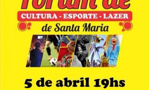 Reunião Extraordinária do Fórum de Cultura de Santa Maria sobre FASSANTA 2018 e Projeto DF Cidadão