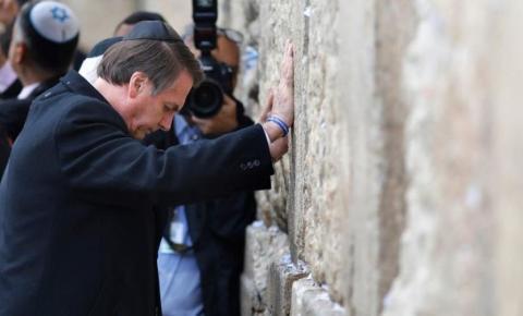 Exclusivo: veja declaração de Bolsonaro no Muro das Lamentações